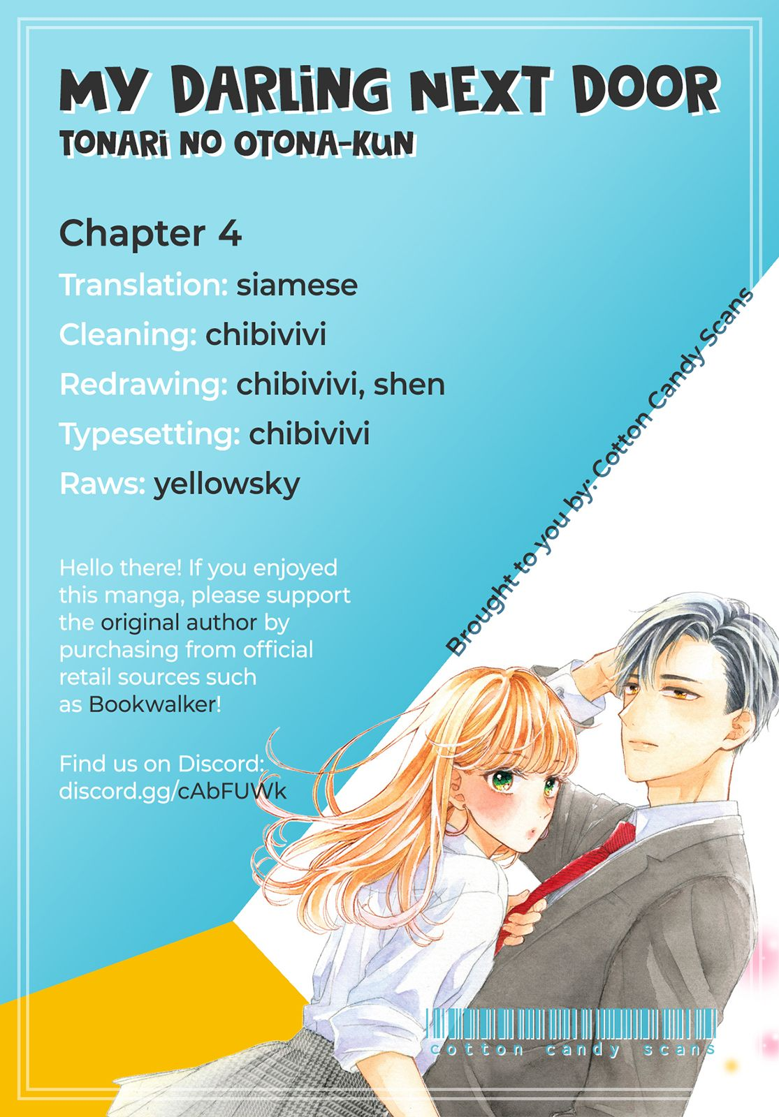 Tonari No Otona-Kun - chapter 4 - #1