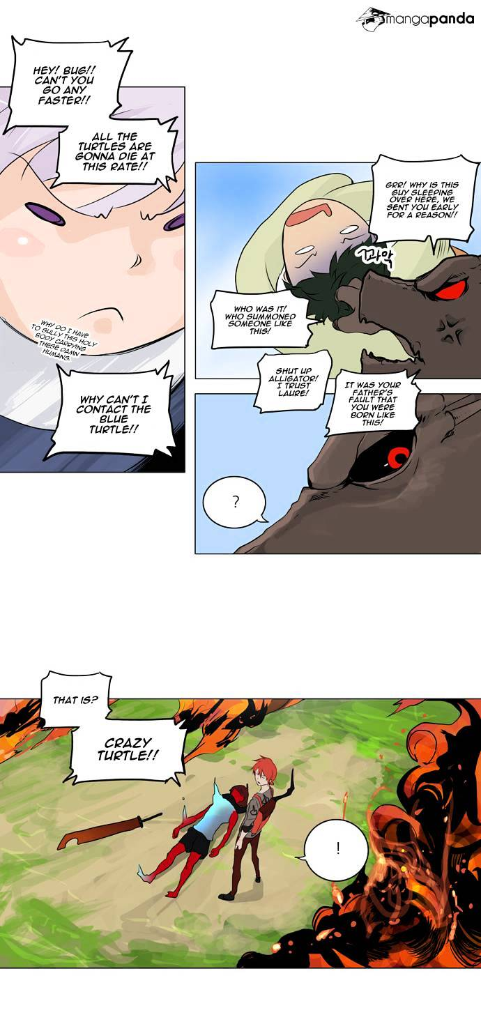 Tower of God - chapter 173 - #3
