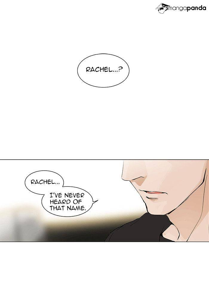 Tower of God - chapter 198 - #1