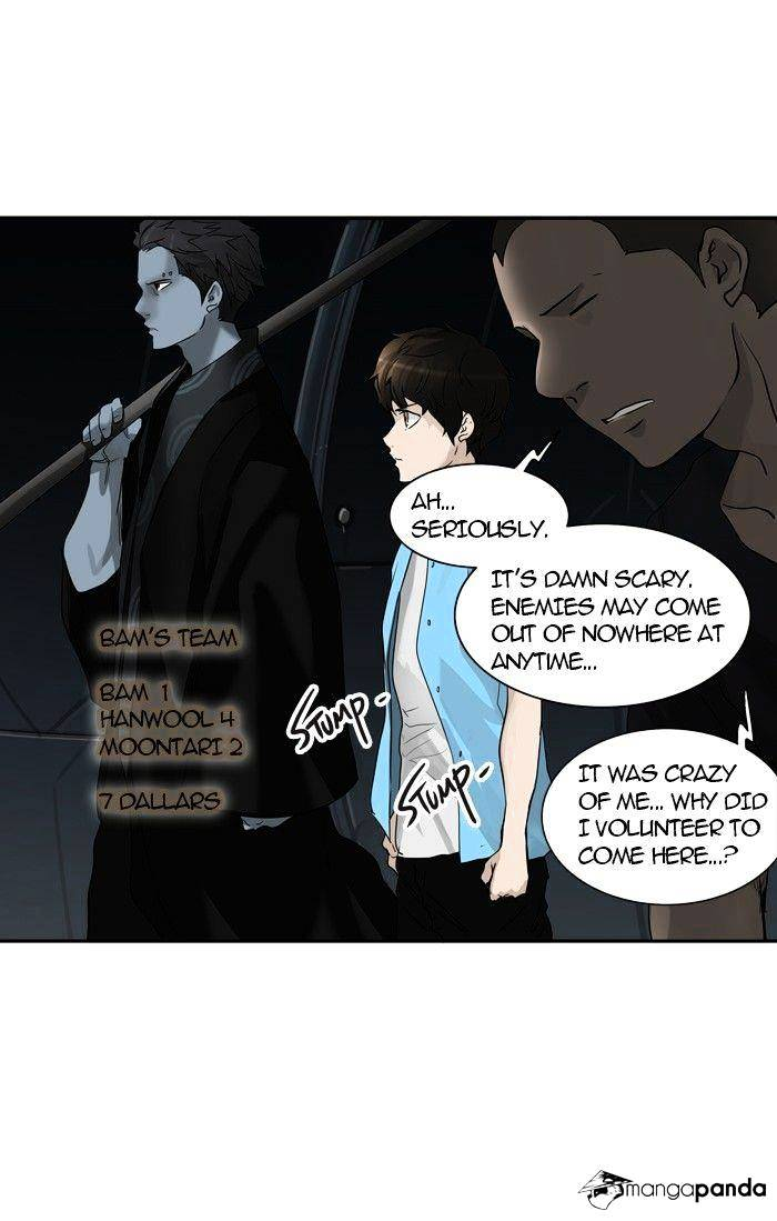 Tower of God - chapter 255 - #1