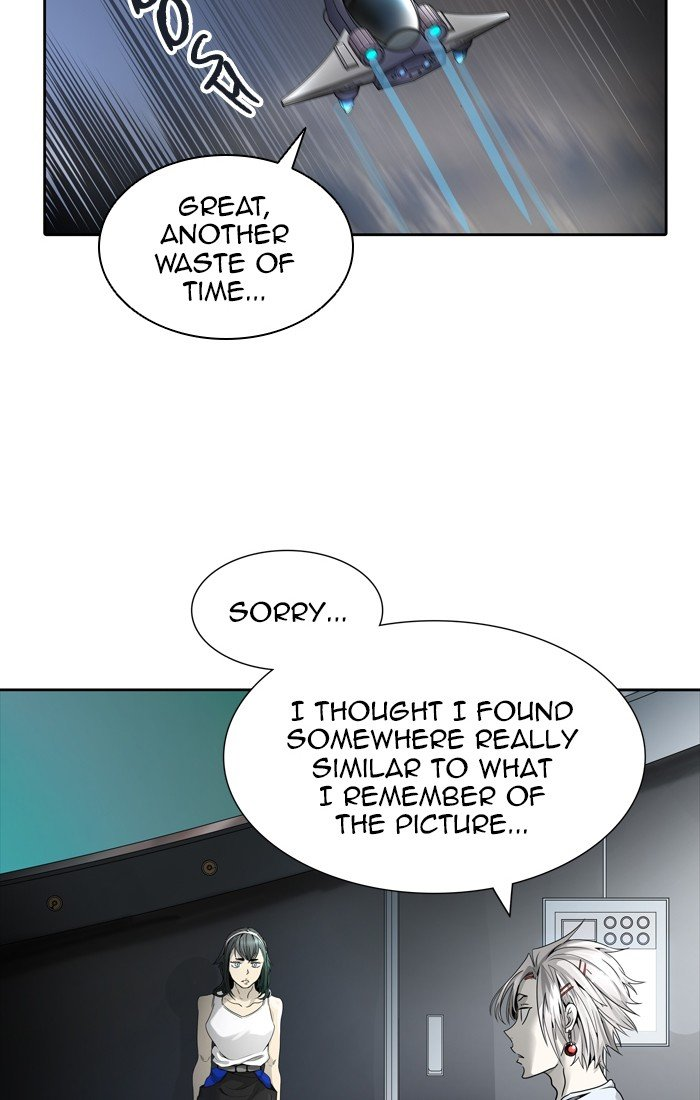 Tower of God - chapter 455 - #2