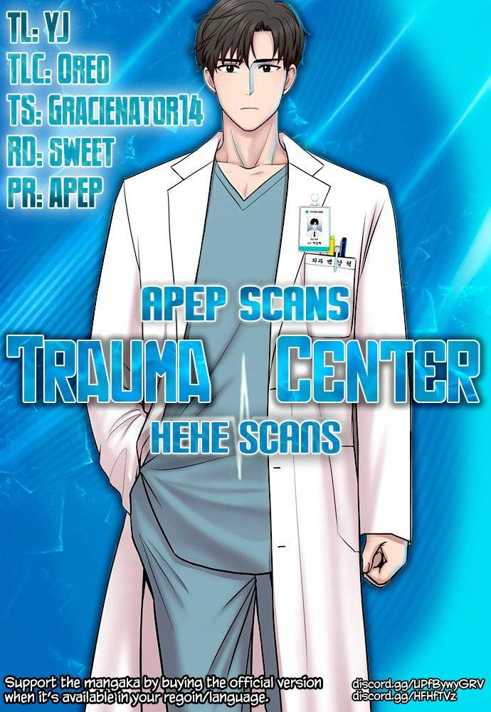 Trauma Center - chapter 16 - #1