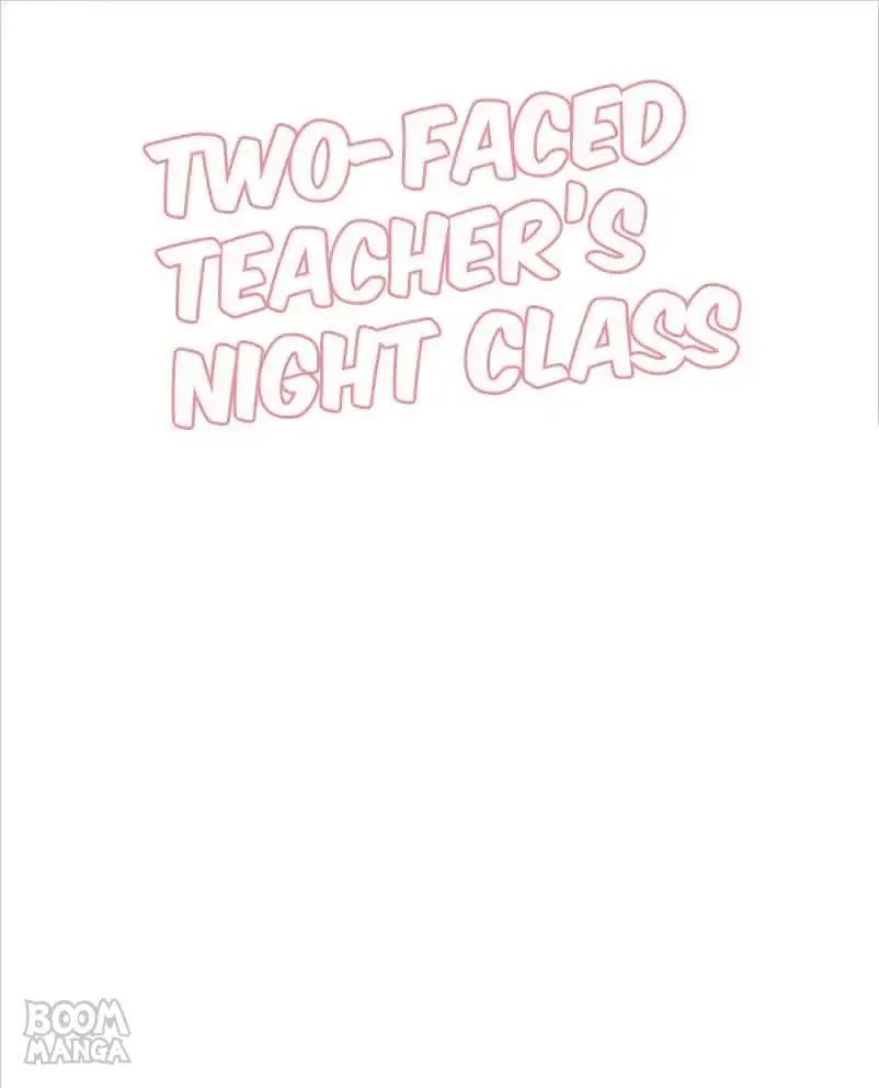 Two-Faced Teacher's Night Class - chapter 72 - #1