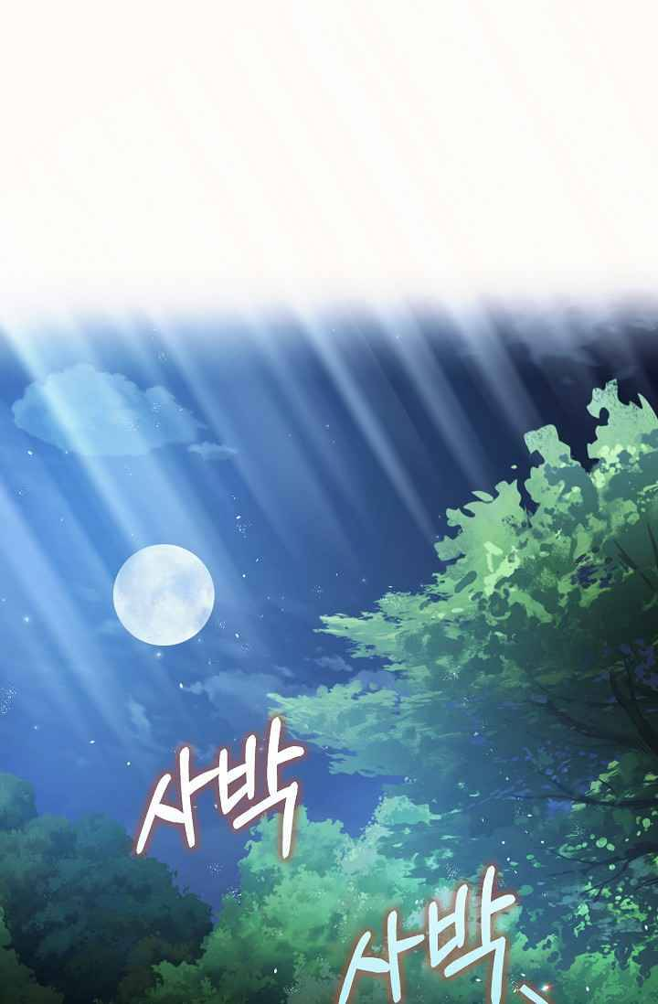 Tyrant's Tranquilizer - chapter 16.1 - #1