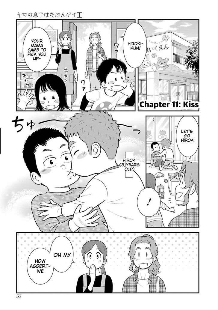 Uchi no musuko wa tabun gay - chapter 11 - #1