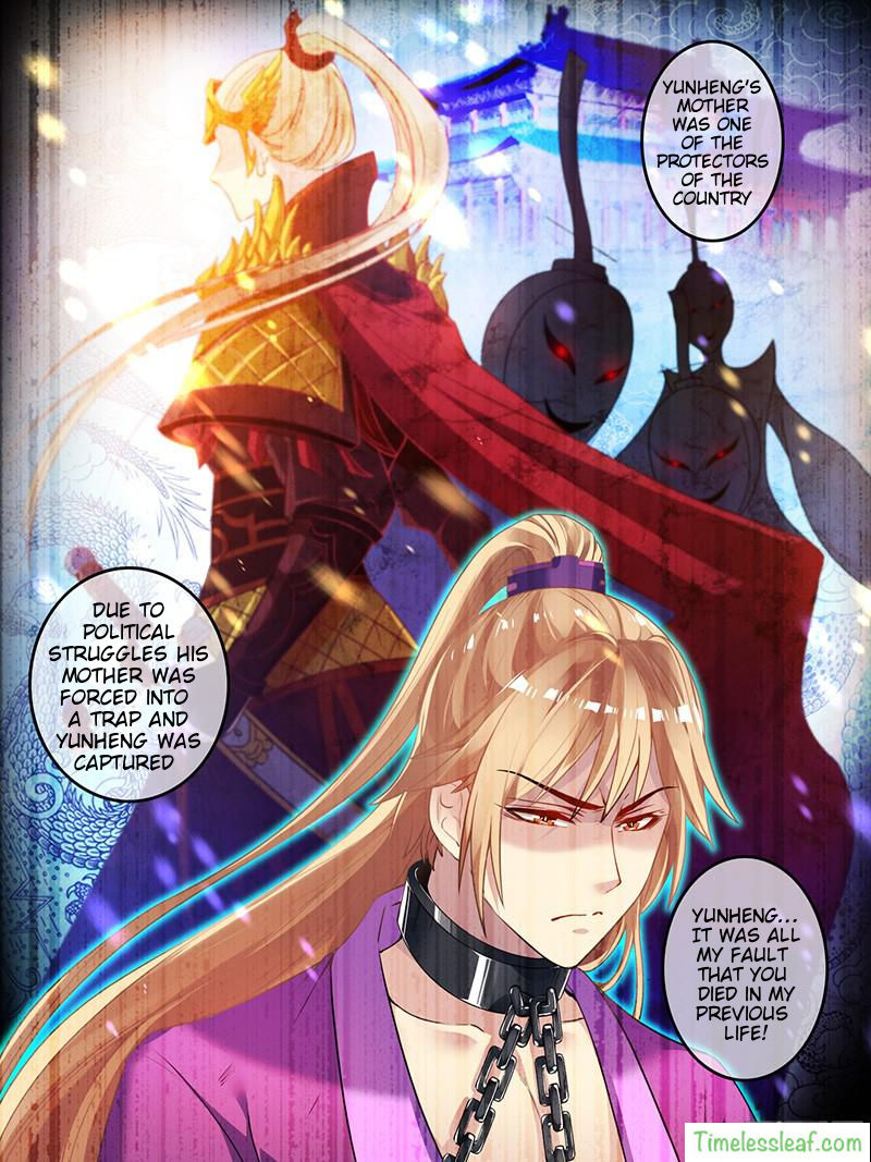 Ugly Woman's Harem Code - chapter 12.1 - #2