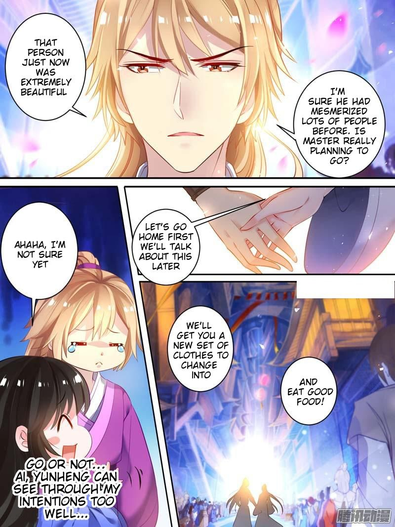 Ugly Woman's Harem Code - chapter 17.1 - #2
