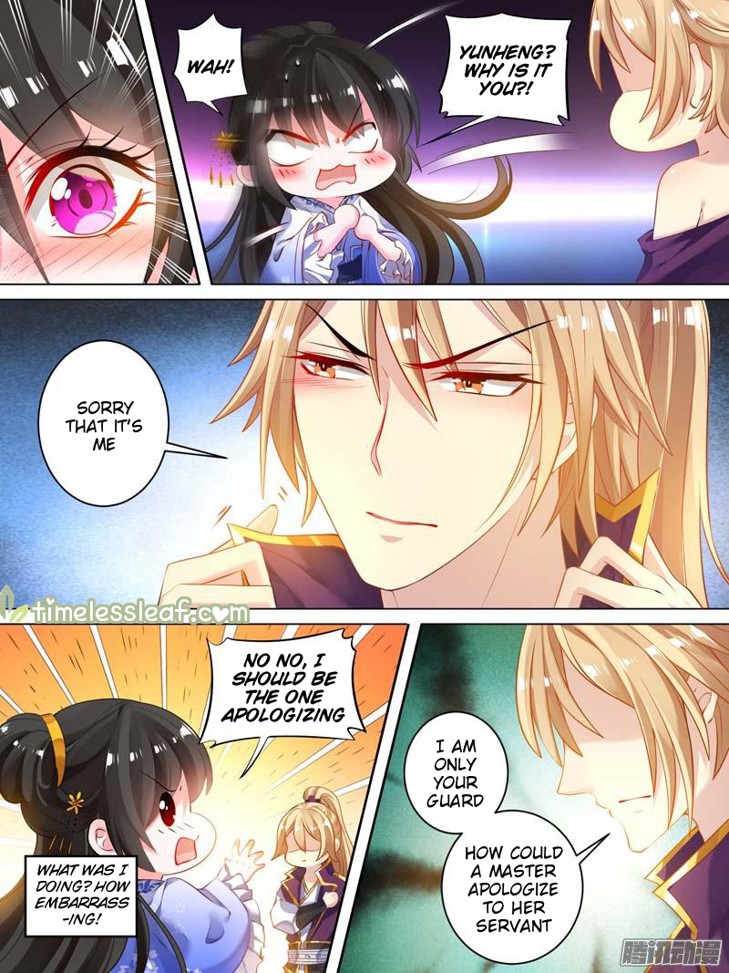 Ugly Woman's Harem Code - chapter 22.1 - #2
