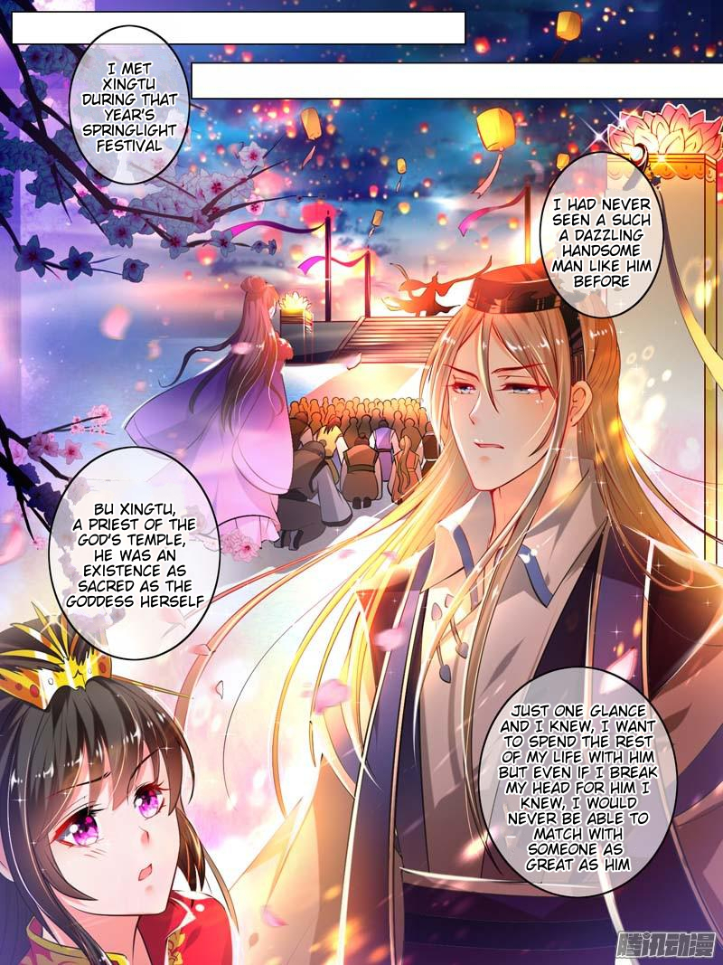 Ugly Woman's Harem Code - chapter 24.1 - #1