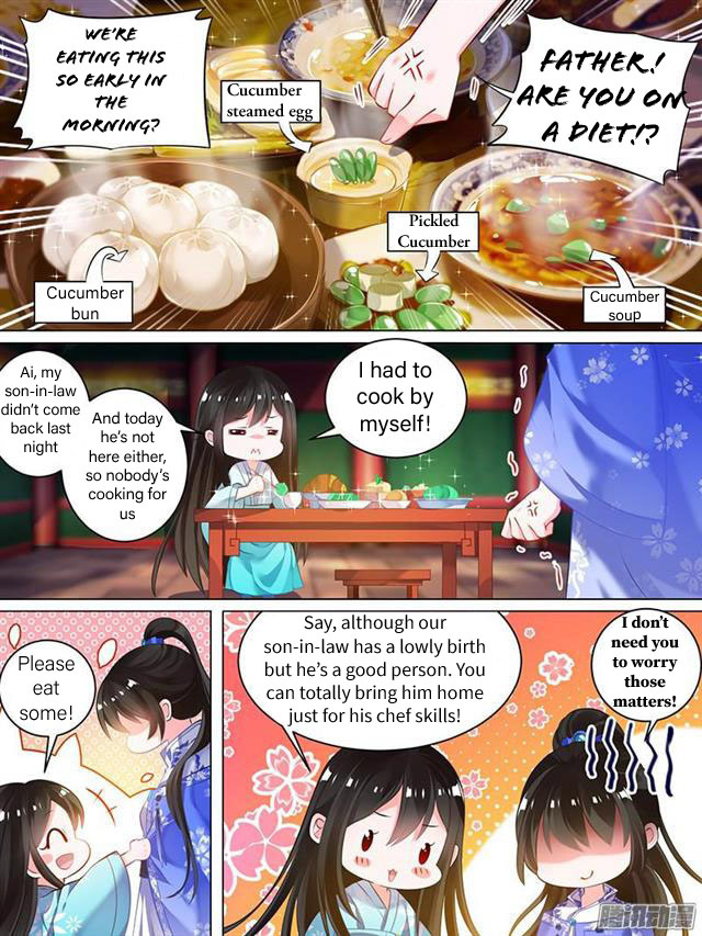 Ugly Woman's Harem Code - chapter 29.1 - #2