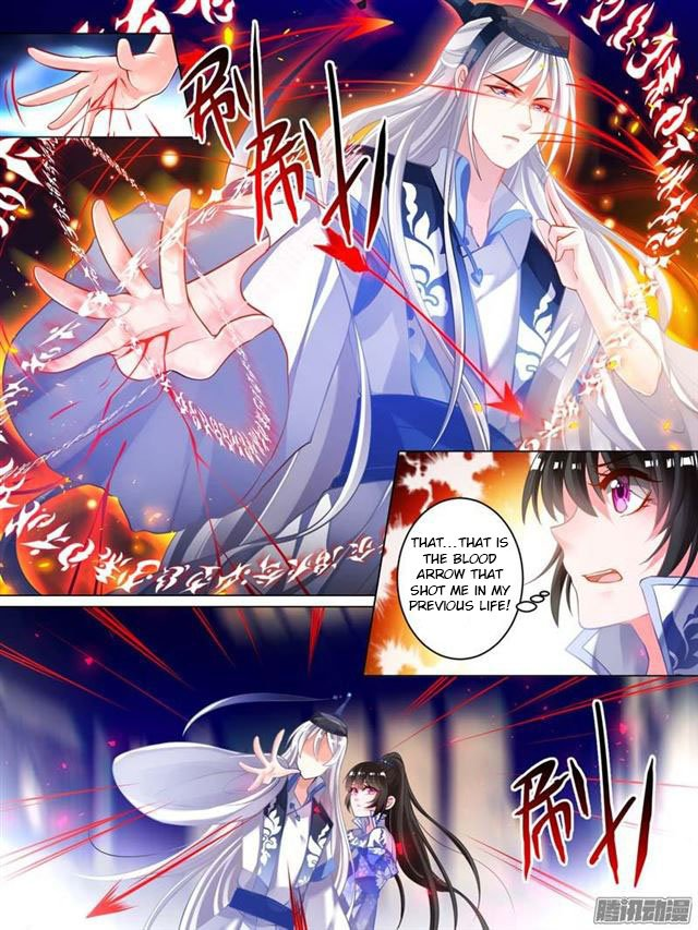 Ugly Woman's Harem Code - chapter 36.5 - #2