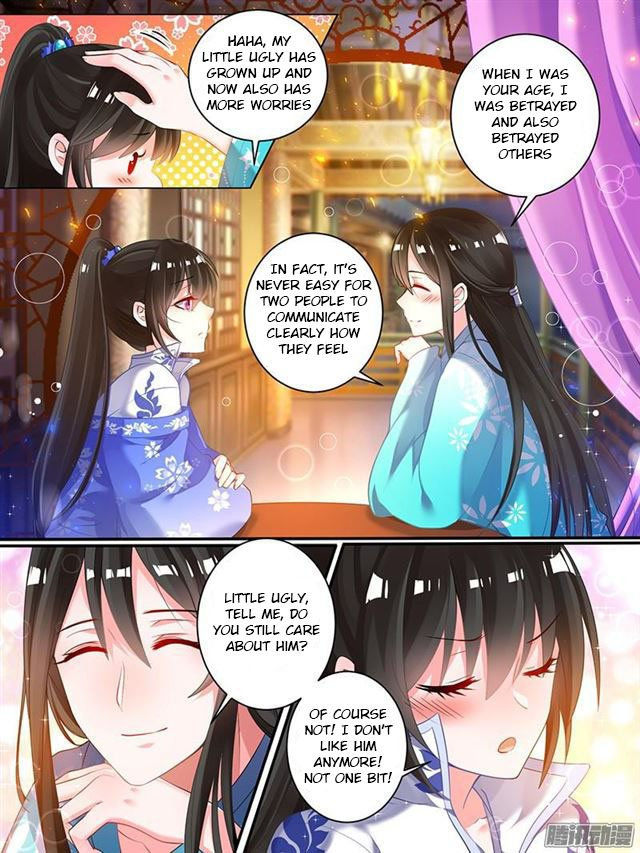 Ugly Woman's Harem Code - chapter 39.5 - #1