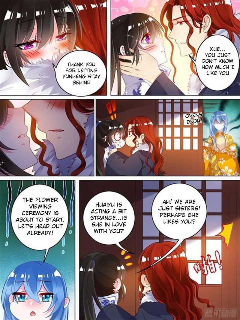 Ugly Woman's Harem Code - chapter 52.5 - #1