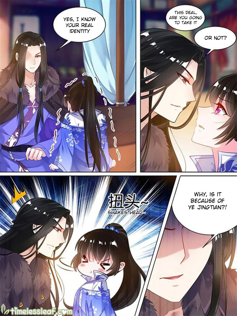 Ugly Woman's Harem Code - chapter 55.5 - #3