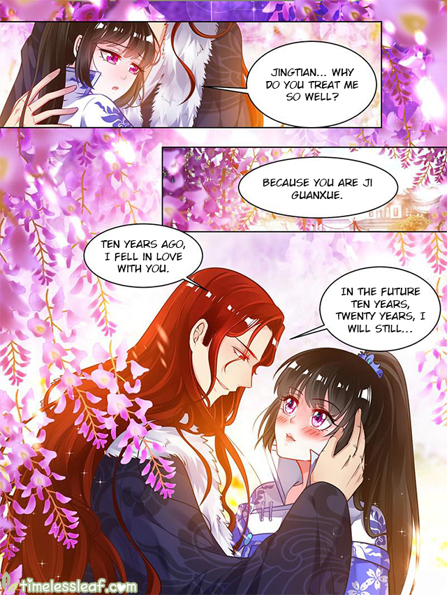 Ugly Woman's Harem Code - chapter 57.5 - #3