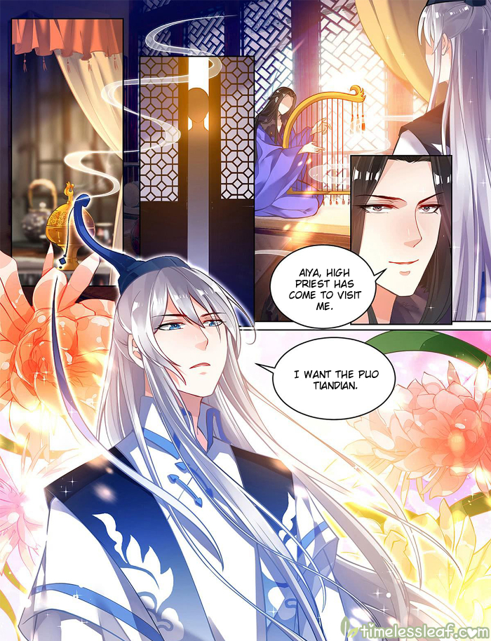 Ugly Woman's Harem Code - chapter 58.5 - #2