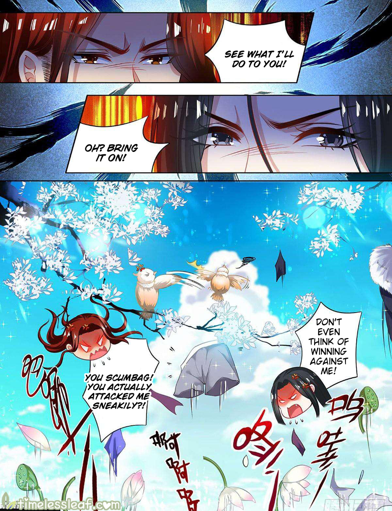 Ugly Woman's Harem Code - chapter 63.5 - #2