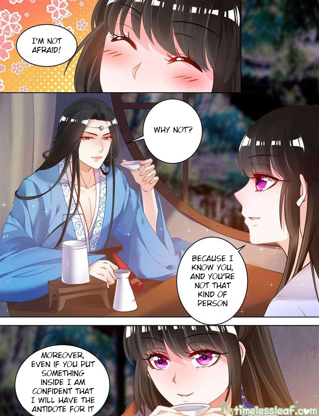 Ugly Woman's Harem Code - chapter 66 - #3