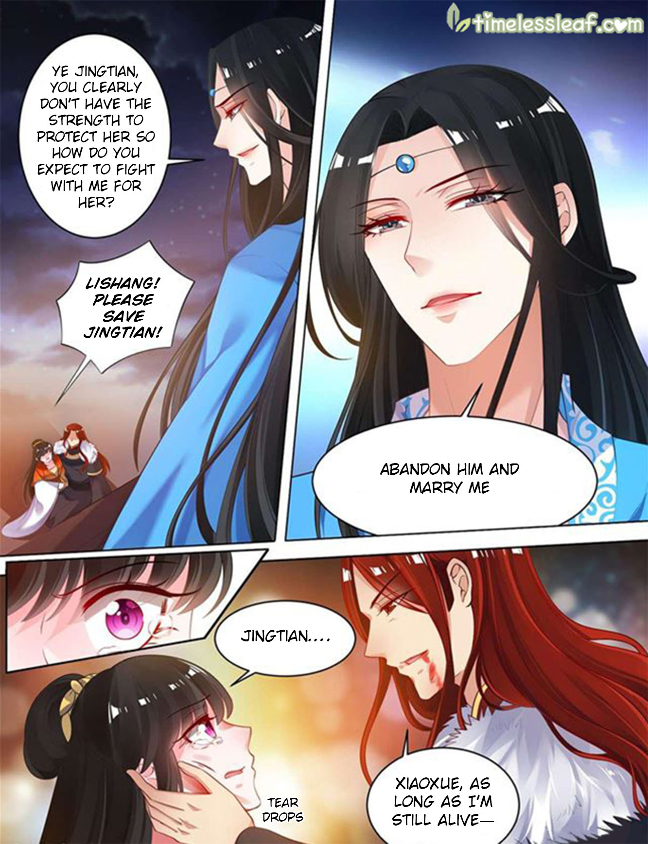 Ugly Woman's Harem Code - chapter 71.5 - #2