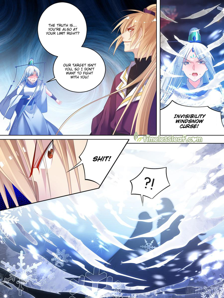 Ugly Woman's Harem Code - chapter 74.5 - #3
