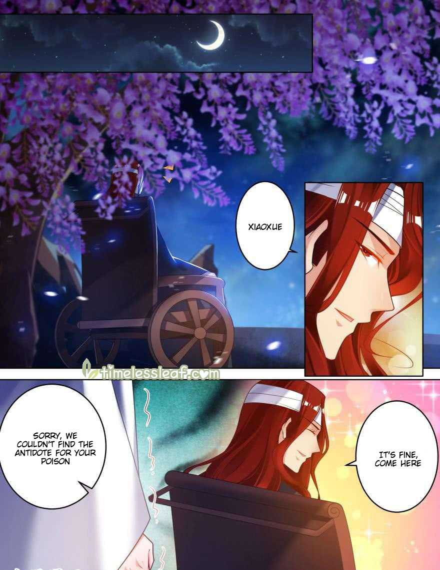 Ugly Woman's Harem Code - chapter 80 - #1