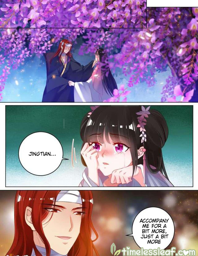 Ugly Woman's Harem Code - chapter 80 - #2