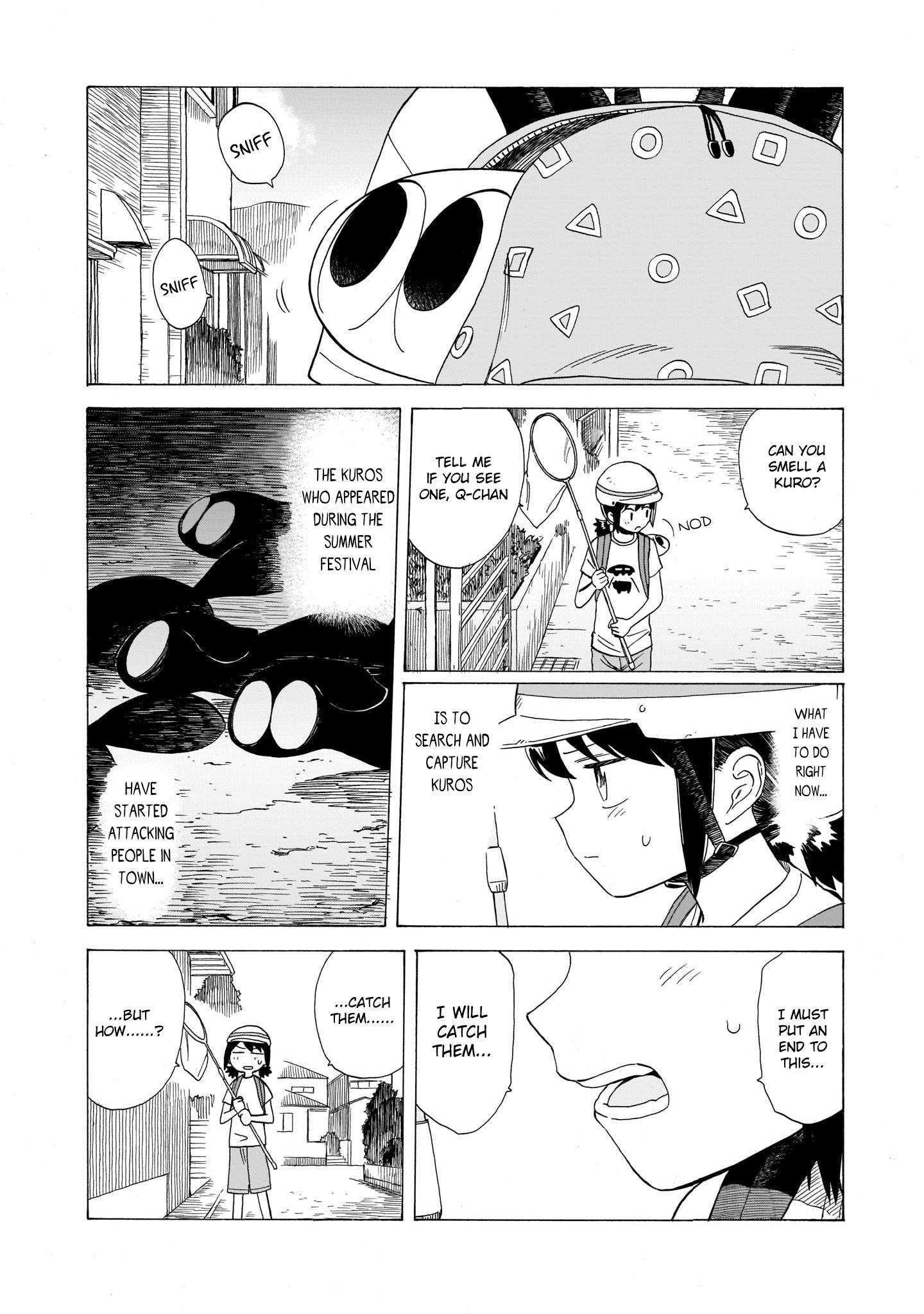 Umibe no Q - chapter 22 - #2