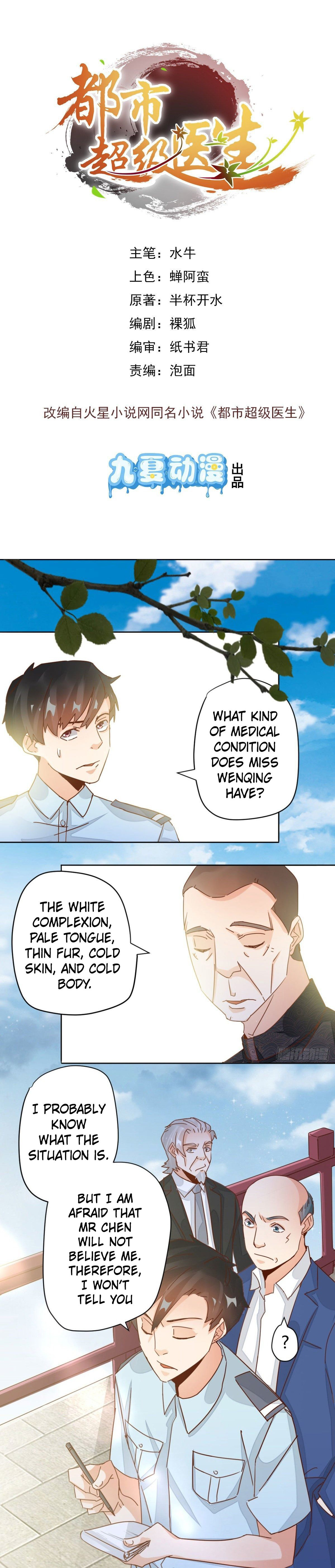 Urban Super Doctor - chapter 12 - #2