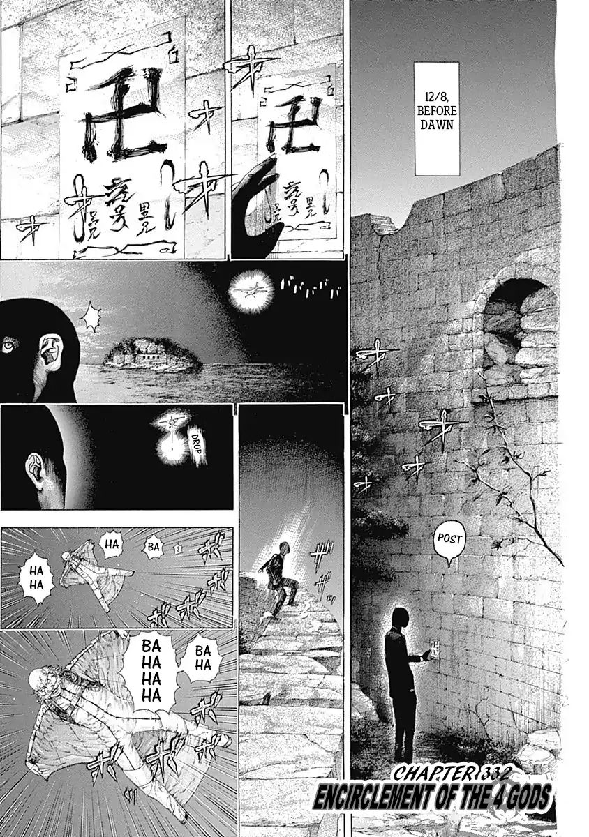 Usogui - chapter 332 - #1