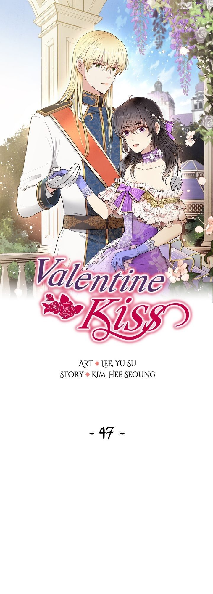 Valentine Kiss - chapter 47 - #1