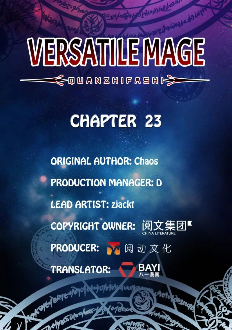 Versatile Mage - chapter 23 - #1