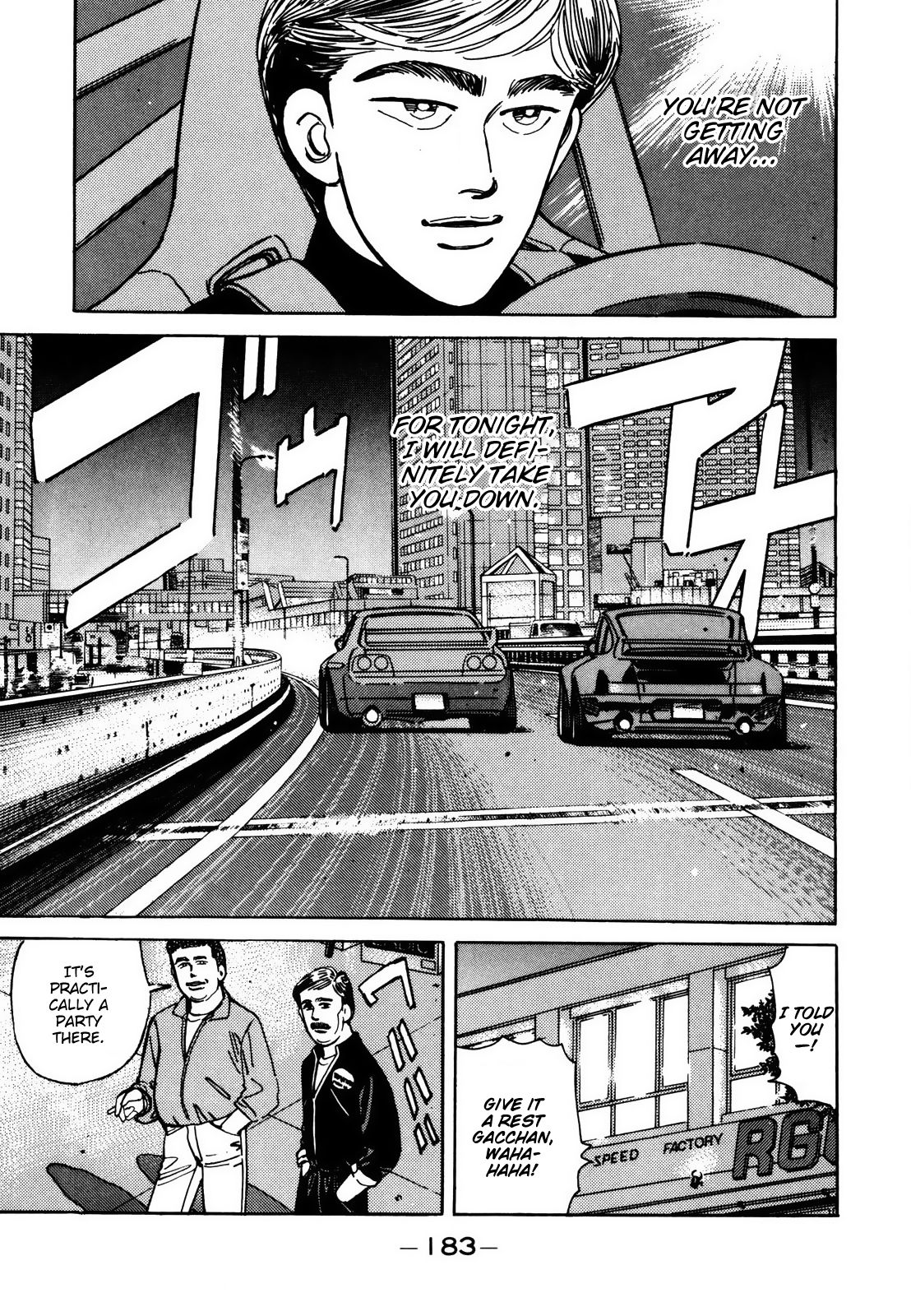 Wangan Midnight - chapter 115 - #3