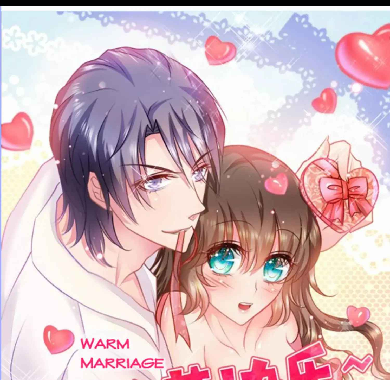 Warm Wedding - chapter 257 - #1