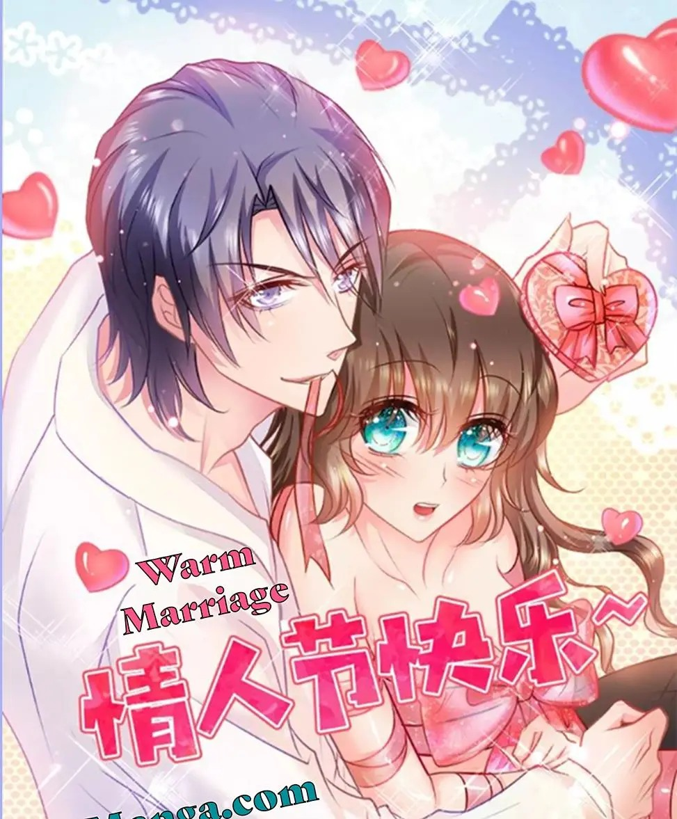 Warm Wedding - chapter 313 - #1
