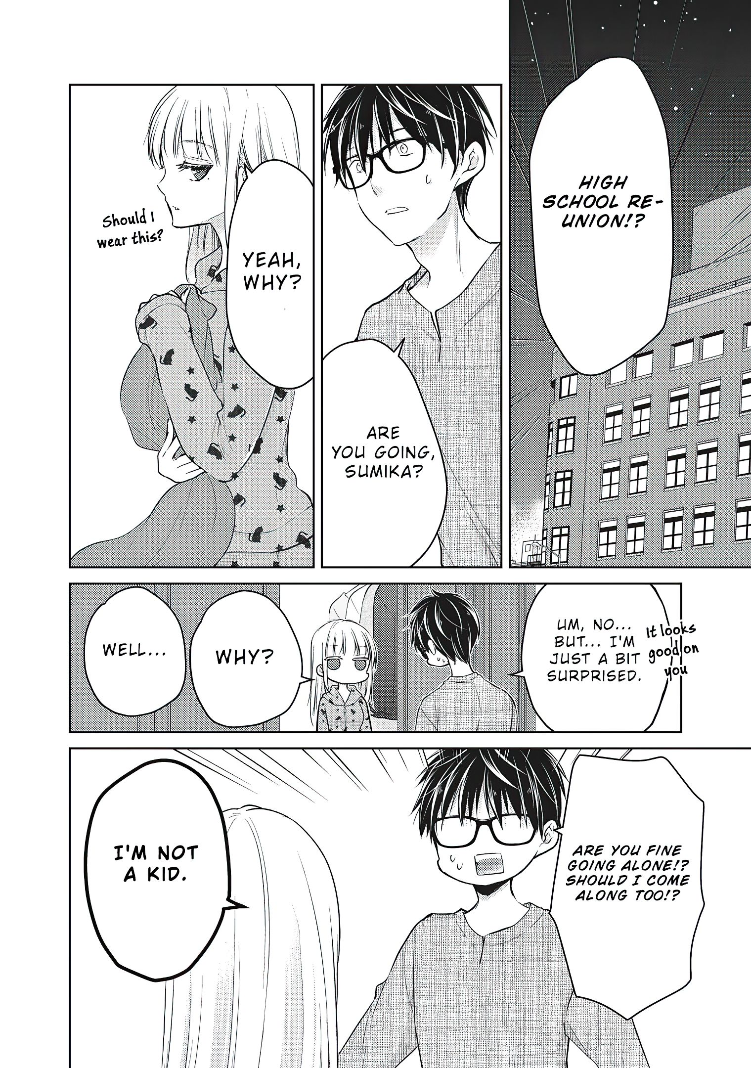 We May Be An Inexperienced Couple But... - chapter 63 - #3