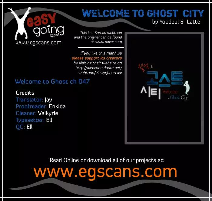 Welcome to Ghost City - chapter 47 - #1