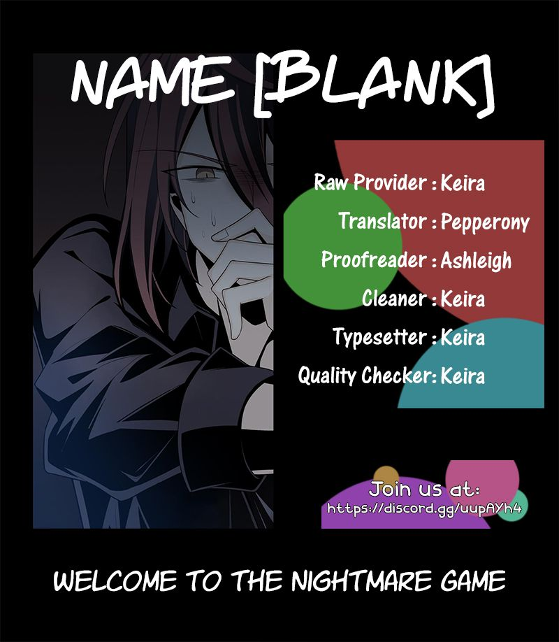 Welcome To The Nightmare Game - chapter 17 - #1