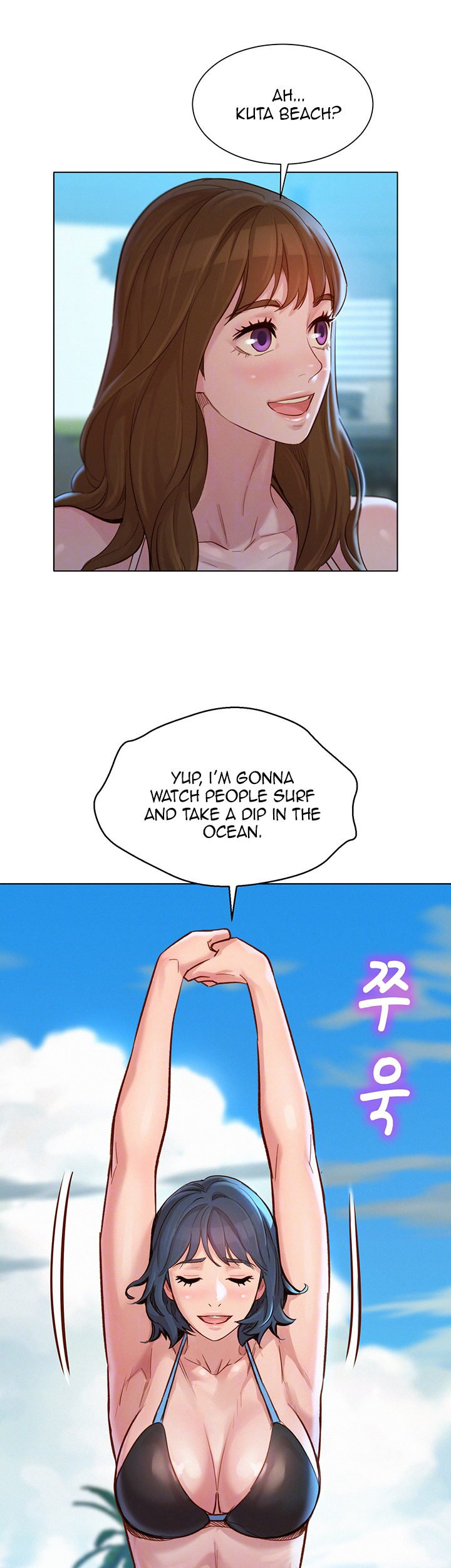 What Do You Take Me For? - chapter 128 - #2