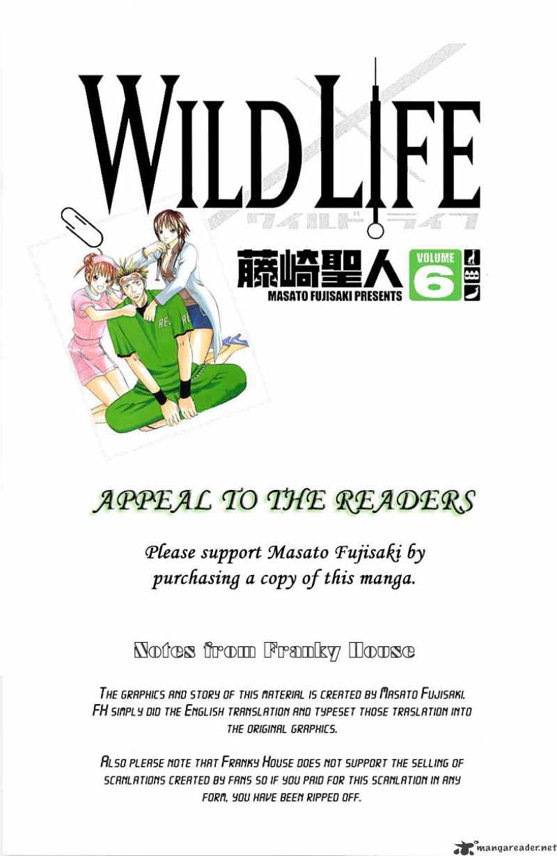 Wild Life - chapter 50 - #2
