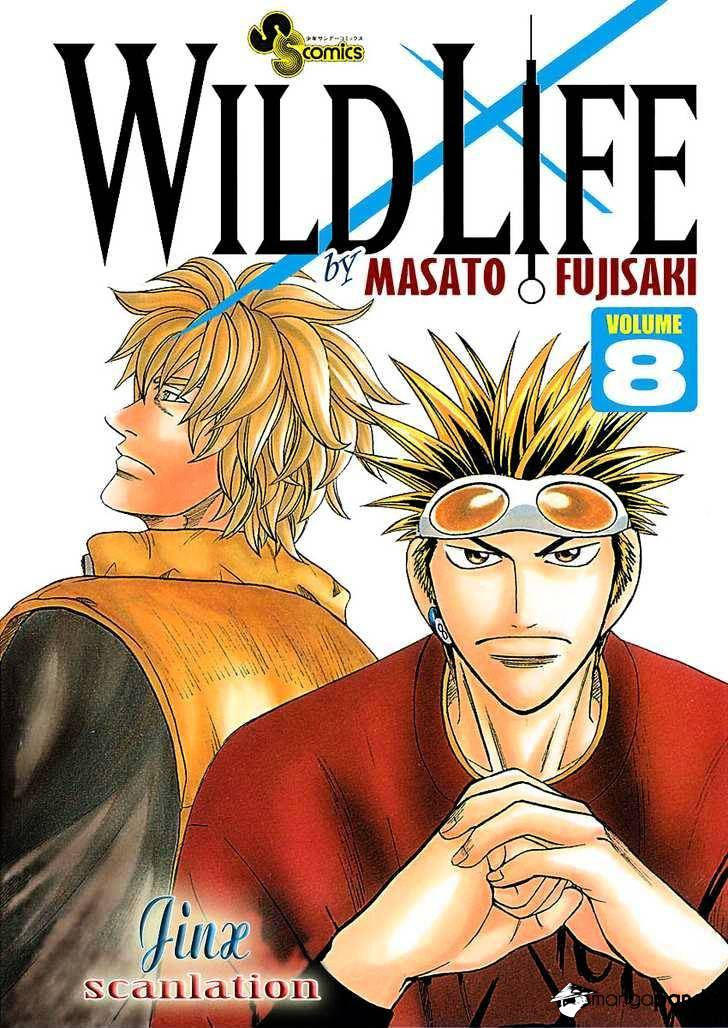 Wild Life - chapter 64 - #1