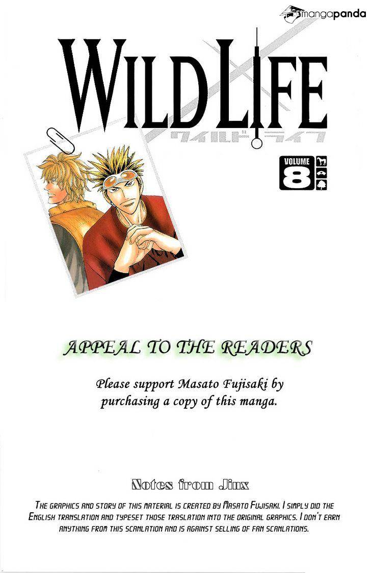 Wild Life - chapter 68 - #2