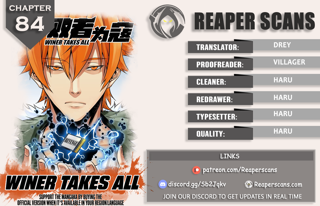 Winner Takes All - chapter 84 - #1