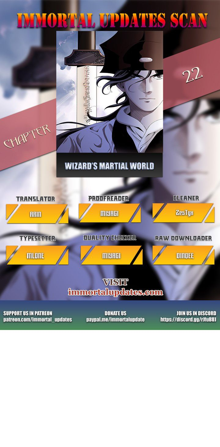 Wizard's Martial World - chapter 22 - #1