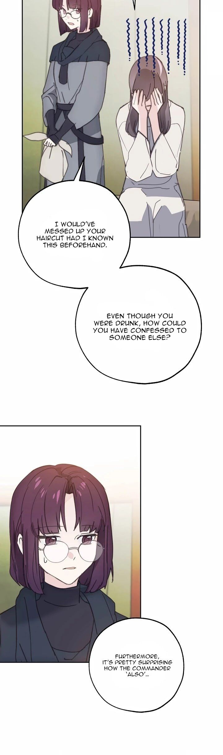 Wrong Confession - chapter 40 - #3