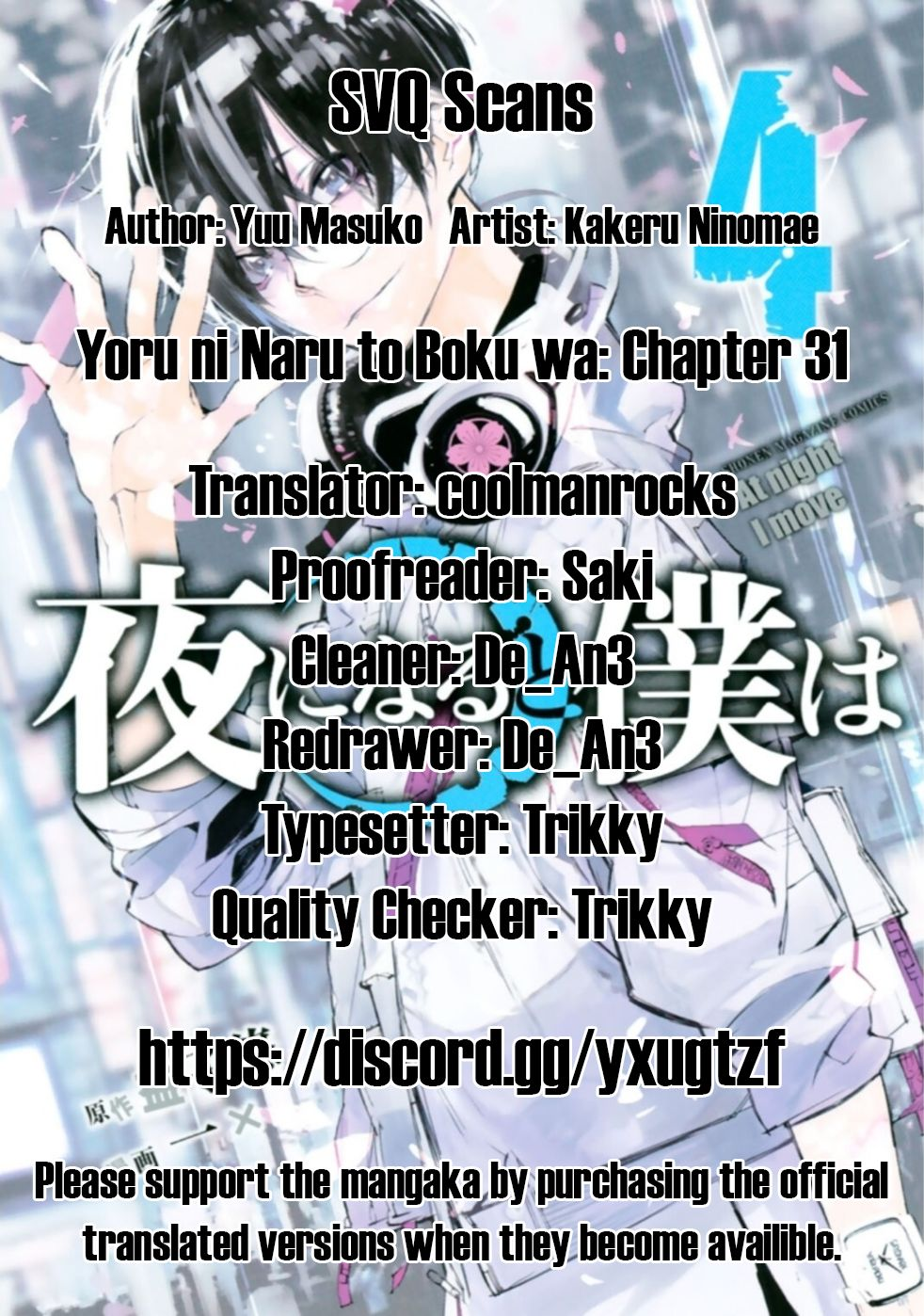 Yoru ni Naru to Boku wa - chapter 31 - #1