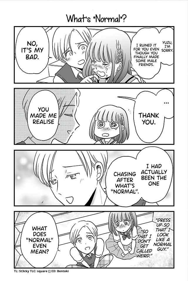 Yuzu no Koto - chapter 28 - #1
