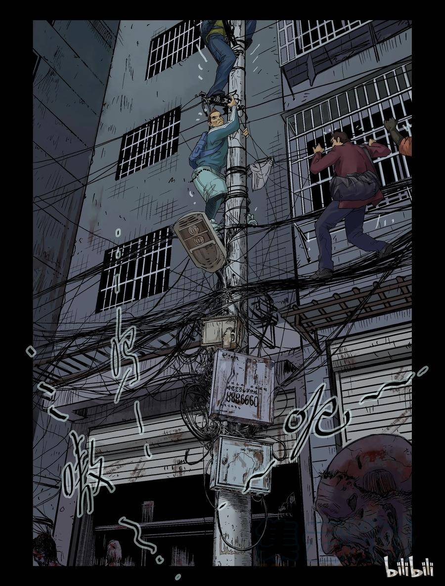 Zombie World - chapter 65 - #3
